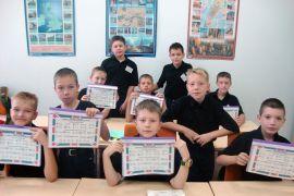 b_280_180_16777215_00_http___1pku.ru_images_stories_2013god_October_18.10_1.jpg