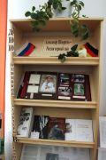 b_280_180_16777215_00_http___1pku.ru_images_stories_2013god_September_16.09_10.jpg
