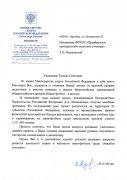 b_280_180_16777215_00_images_img_otzivy_vl_mutko.jpg
